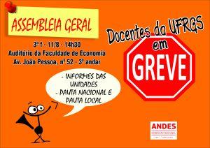 cartaz docentes em greve_assembléia geral 11 08 15
