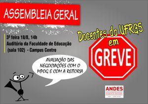 cartaz docentes em greve_assembléia geral 18 08 15 (1)