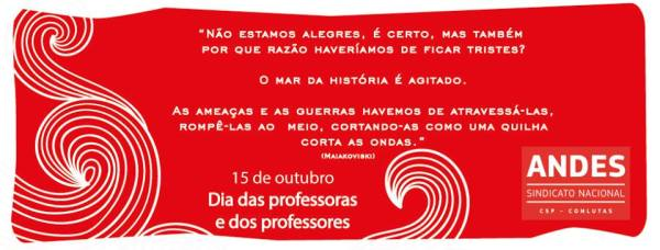 dia-do-professor-2016